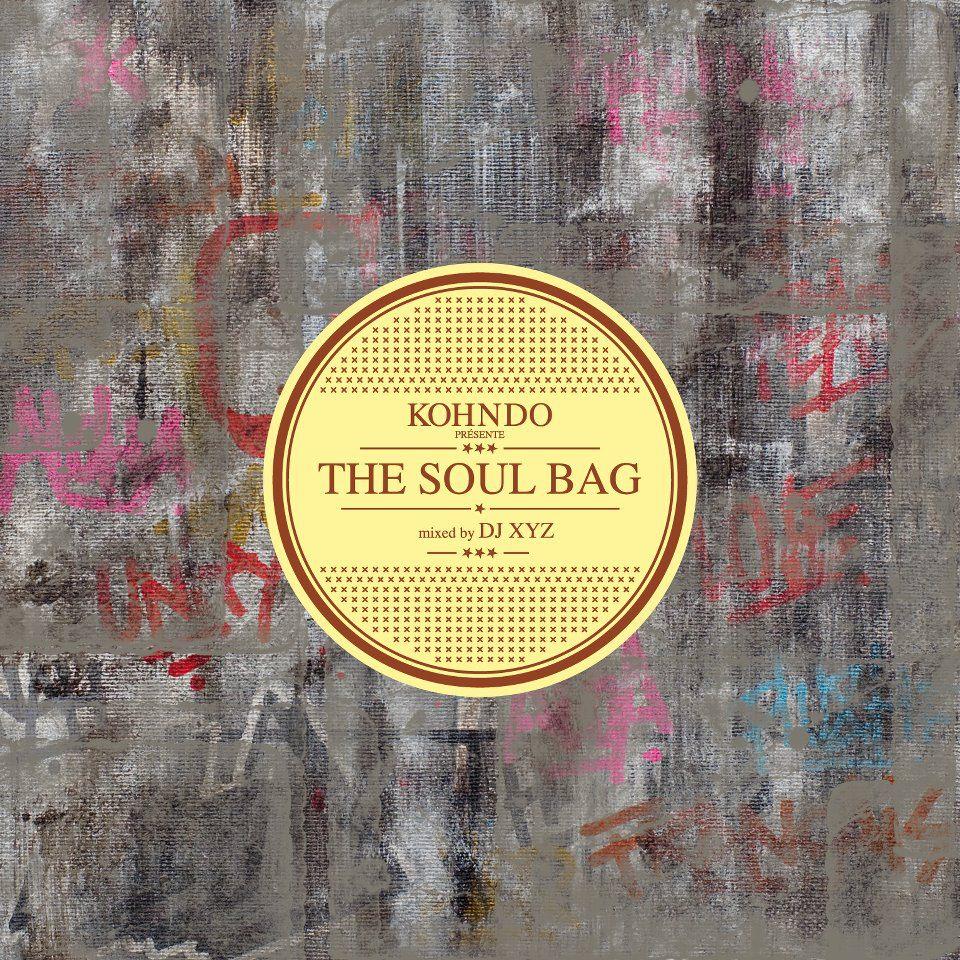kohndo-the-soul-bag