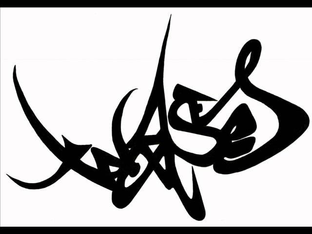 xphase logo