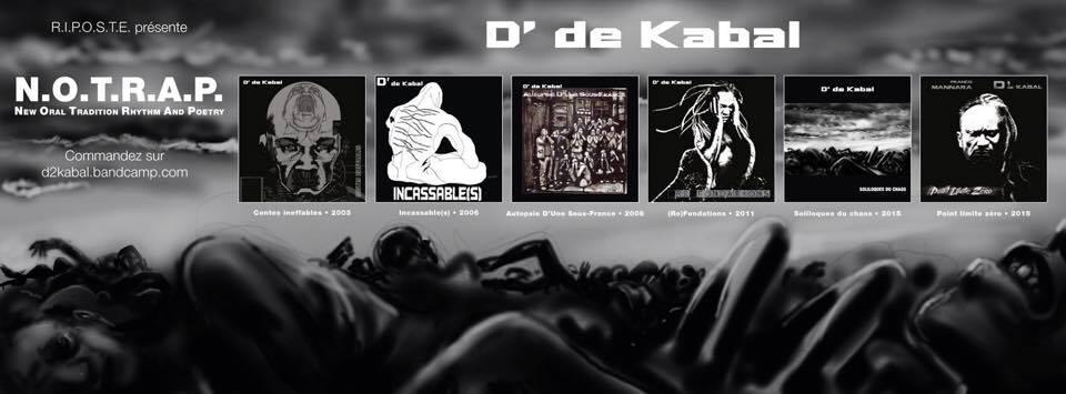 D - Discographie